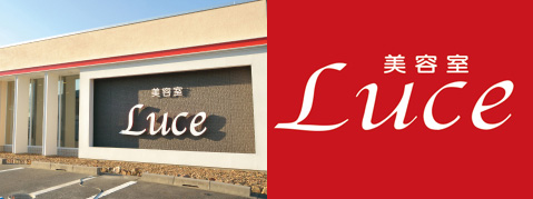 美容室Luce江南店スタッフ